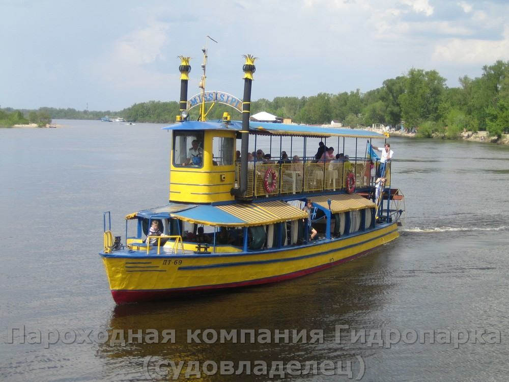 теплоход Миссисипи в Киеве