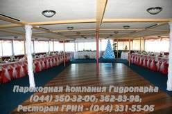 Ресторан для корпоратива на берегу Днепра Киев