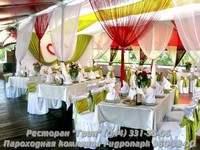 Свадебный банкет организация и проведение
