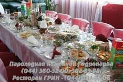 Ресторан для свадьбы в Киеве левый берег