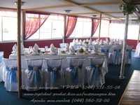 Аренда банкетного зала на свадьбу